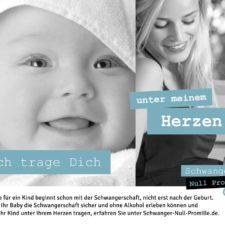 """Bild von einem eingewickelten Baby neben dem Bild einer schwangeren Frau, dazu der Spruch """"Ich trage Dich unter meinem Herzen."""""""